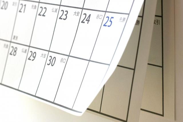 4月から世の中は大きく変わる?