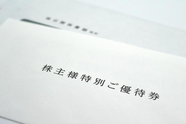 6月の株主優待・高配当まとめ。