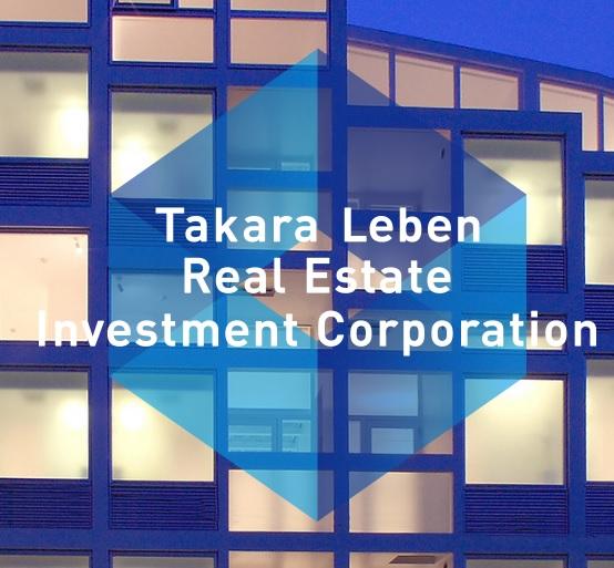 [3492]タカラレーベン投資法人の価格・分配金・保有物件・特徴について