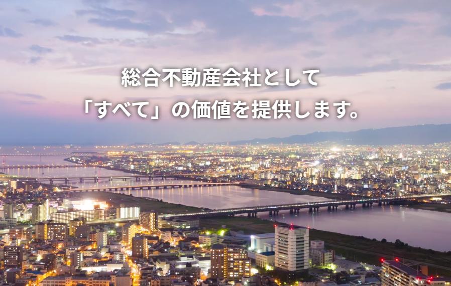 [3244]サムティの株主優待、無料でホテル宿泊出来る!