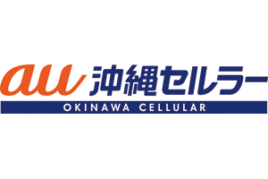 [9436]沖縄セルラー電話を保有して株主優待と高配当を受け取ろう